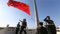 为祖国庆生!武警烟台支队隆重举行国庆节前升旗仪式