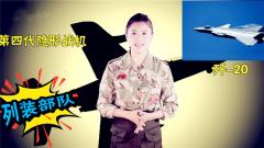 《军事嘚吧》:大国空军就这样走来