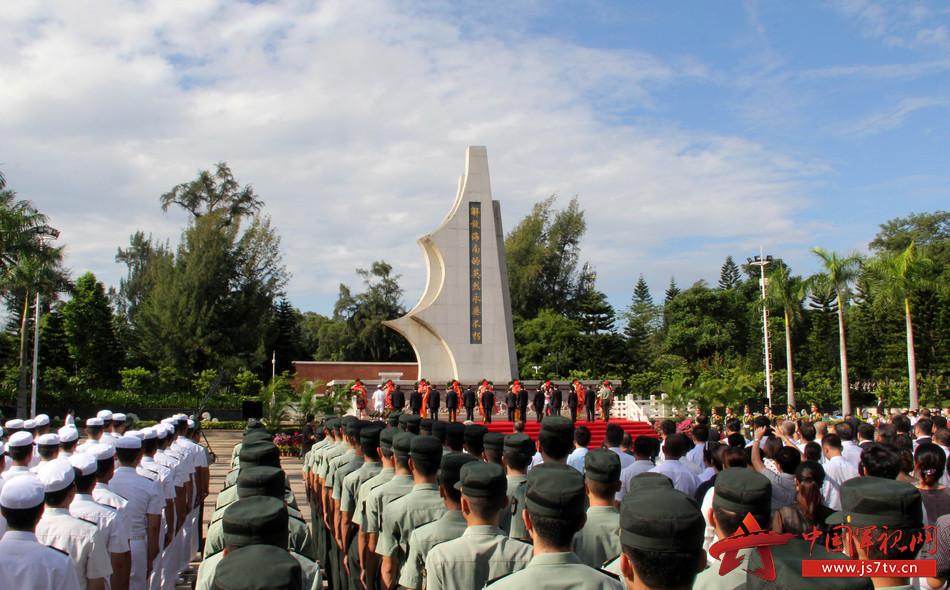 【烈士纪念日】海南各界人士烈士陵园祭英烈