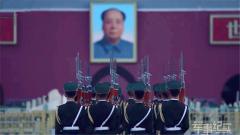 20171005《军事纪实》探访国旗护卫队(下)