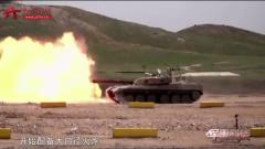一分钟速览中国新式装甲战车!