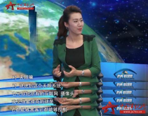 亚游官网 3