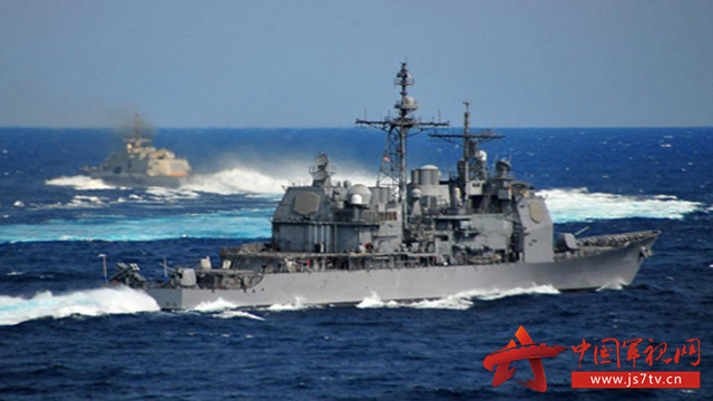 大胆级驱逐舰_第二艘\
