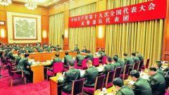 武警部队代表团讨论党的十九大报告发言实录