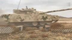 """搓板路、垂直墙 VT-4坦克""""通通摆平"""""""