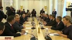 俄罗斯外长呼吁对话解决伊库区问题
