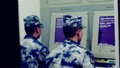 一分钟告诉你甘巴拉雷达官兵的工作