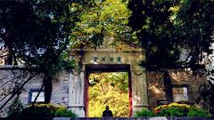 毛泽东不舍离开:北平城最漂亮的地方是这里?