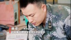 20171030《军旅人生》杨彪:关键时刻要顶上