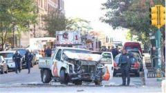 【今日点击】噩梦万圣前夕 纽约遭遇皮卡撞人恐袭