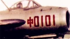 """歼5:新中国""""高仿""""级别最高的战斗武装"""