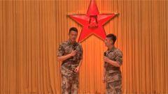 联勤保障部队:文艺轻骑兵基层巡演 宣传十九大精神