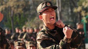 武警忻州支队新兵会操:报告,兵味已养成请检阅