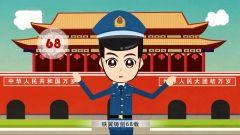 Wow!戰友有話說:三分鐘帶你讀懂中國空軍歷史