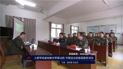 火箭军某基地联合军事法院开展送法进基层服务活动