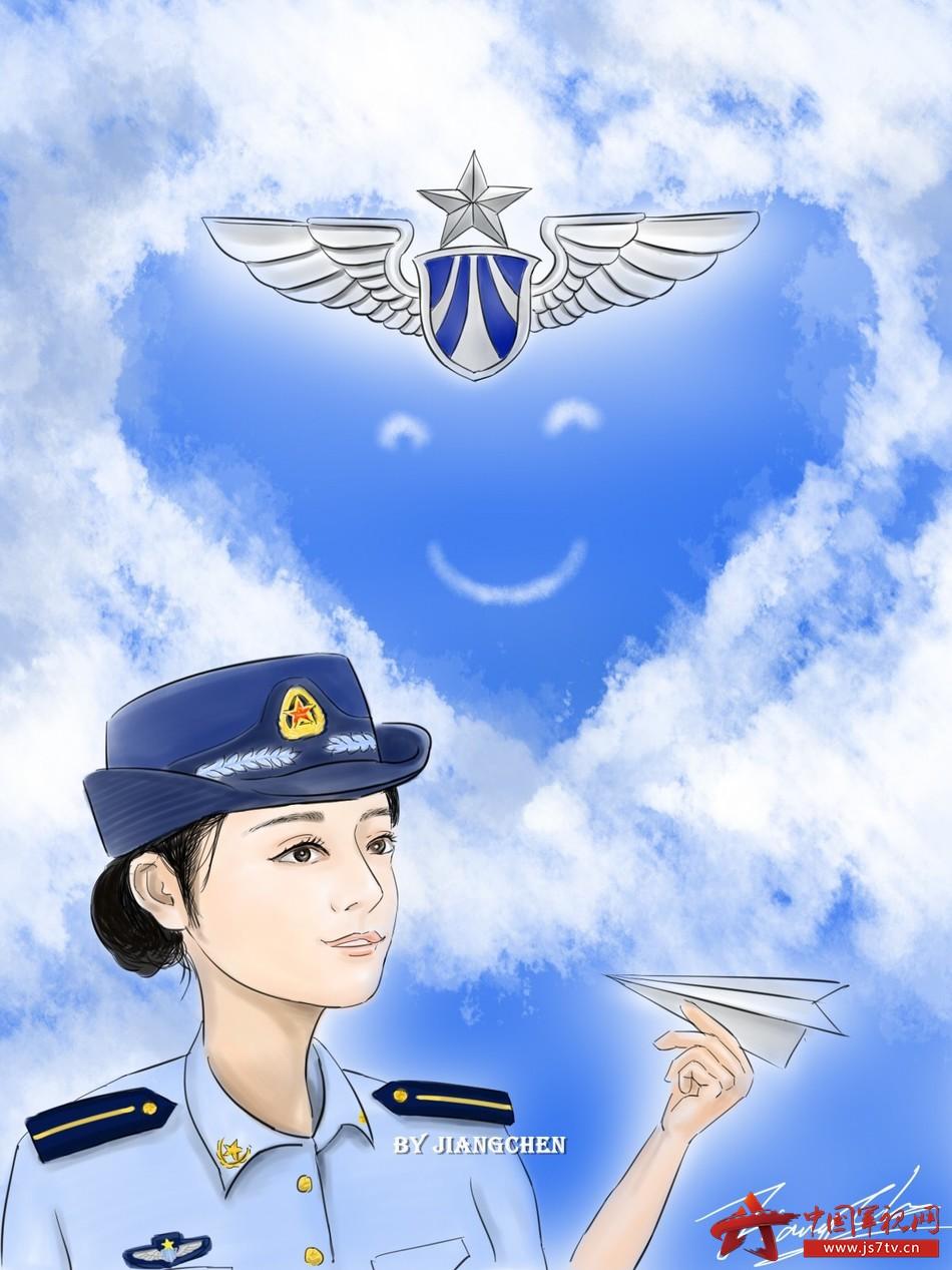 """【""""福利""""空军蓝】手绘壁纸奉上 祝福空军生日快乐"""