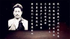 狱中创作数篇著作 方志敏:为革命流干最后一滴血
