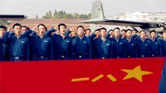空军空降兵某部举行纪念空军建军节活动