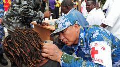 和平方舟医院船在莫桑比克 为民众提供免费医疗服务