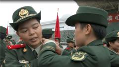 武警广西总队隆重举行2017年度新兵授衔仪式
