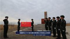 新疆军区今冬首批服役期满老兵惜别边关哨所