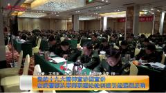 宣讲团宣讲在军师职理论轮训班引起强烈反响