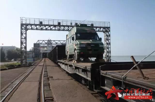 解除了粤海铁路轮渡的运输限制,打通了部队进出海南岛的铁路通道,运输