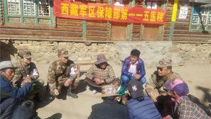 西藏军区115医院为震区群众作震后心理辅导