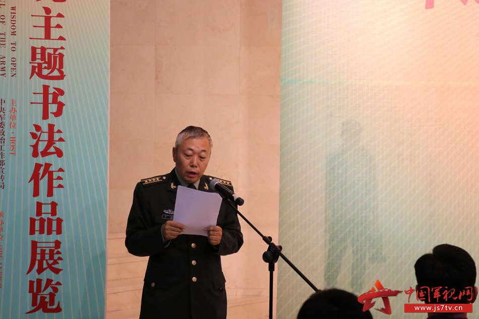 1 中国美术家协会副主席、国防大学军事文化学院文化工作系主任 李翔主持开幕式