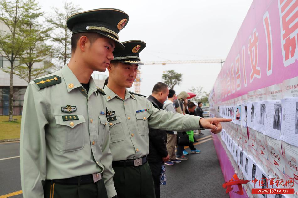 3、武警官兵认真观看女嘉宾们的爱情信息