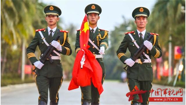 【十九大精神进军营】永兴岛上的标兵国旗手
