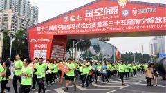 武警官兵全力护航南宁国际马拉松比赛