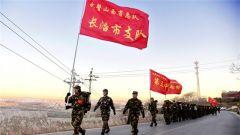 长治武警:新兵野营拉练拉开战幕