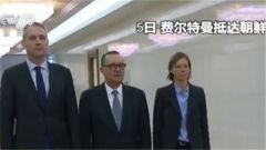 联合国副秘书长强调缓和半岛局势的紧迫性