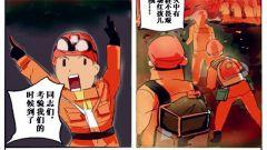 """【军视萌漫】""""钢铁战士""""这样炼成"""