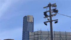 墨尔本防恐出新招 扬声器助市民避难