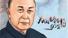 钱学森诞辰106周年纪念日!中国尤需大师