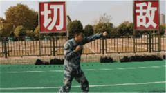 【军校青春】开课啦!让军校学员来教你格斗术