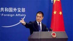 中方谴责针对联合国驻刚果(金)维和部队的袭击