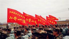 武警·湖北:千名新兵开展野营拉练磨砺斗志