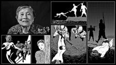 """""""我经历的南京大屠杀""""  ——幸存者影像记忆素描"""