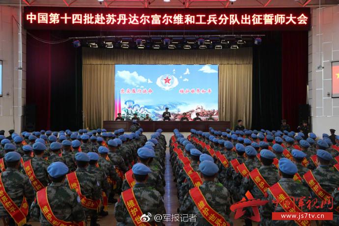 qy88千嬴国际官网 3