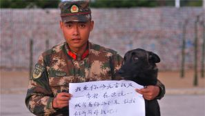 新兵下连将近 武警临沧支队这样欢迎新兵