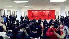 纪念毛泽东同志诞辰124周年周鹏飞书法展举办