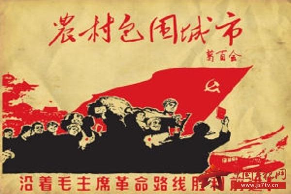 聆听毛主席的故事,汲取担当强军重任的力量