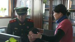战士蒋明光:成功挽救六岁儿童生命