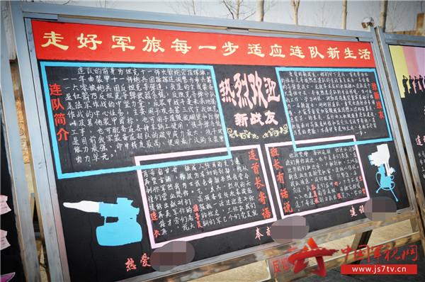 军事资讯_第71集团军某合成旅炮兵营举行仪式欢迎新战友下连 - 中国军视网