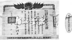 """共和国""""第一号烈士""""段德昌"""