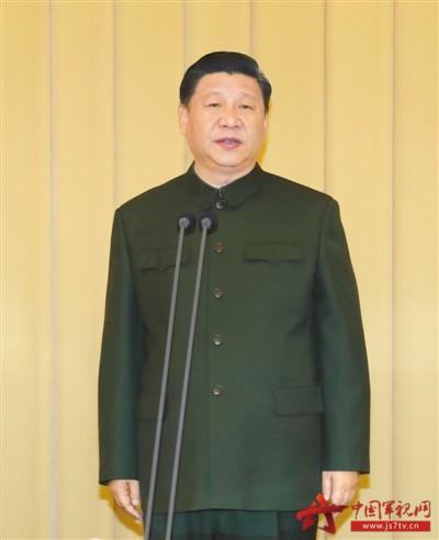 中央军委向武警部队授旗视频在北京举行千千仪式橾图片