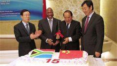 中国与南非建交20周年庆祝招待会在京举行